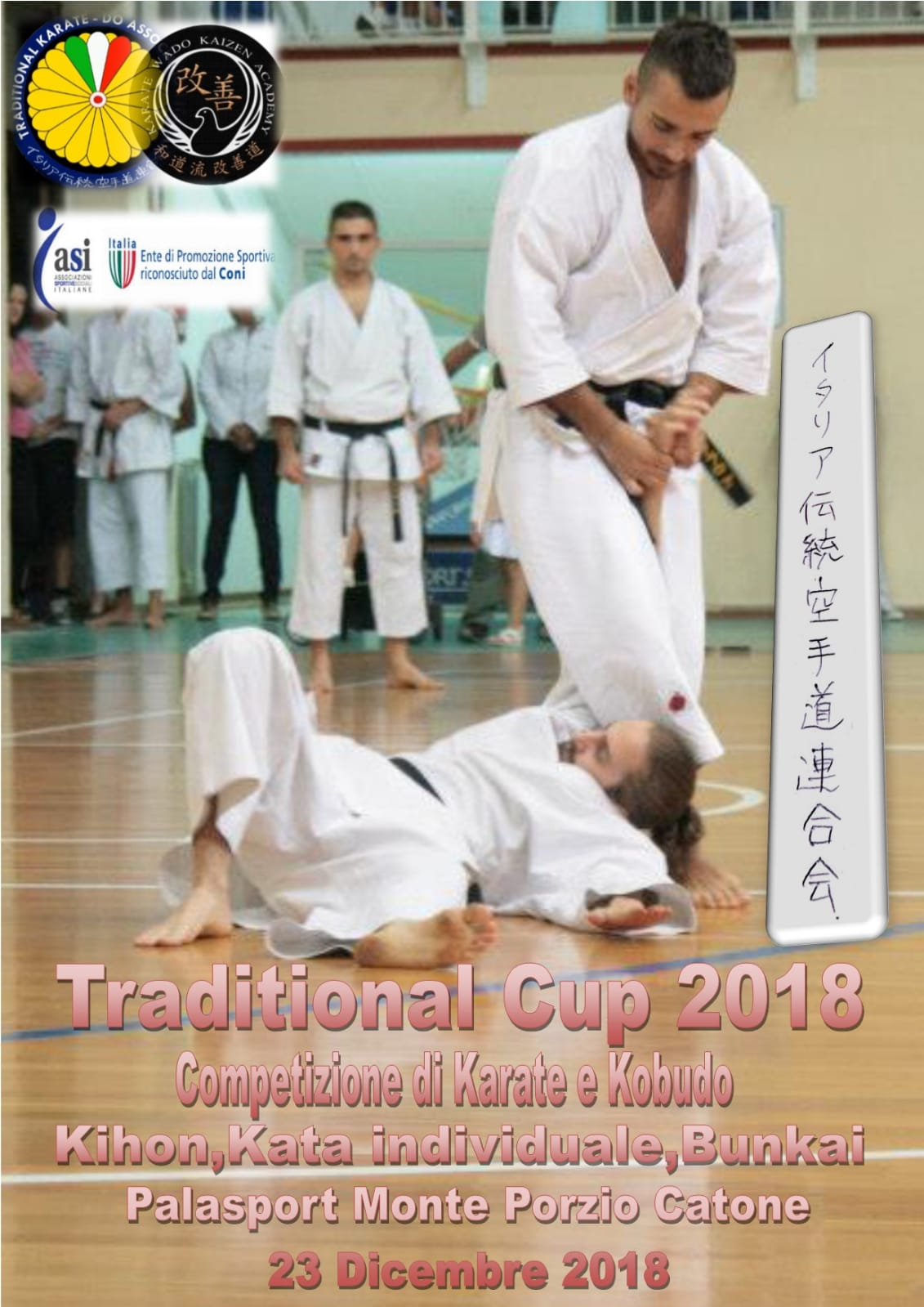 Traditional cup 2018